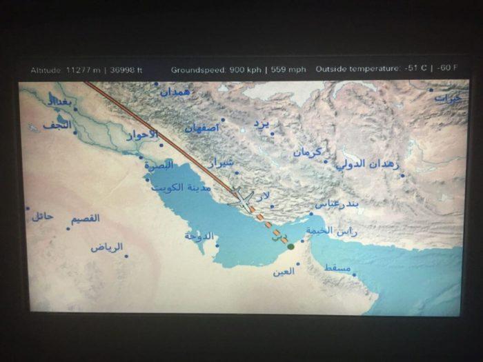 Fly Dubai obrazovka