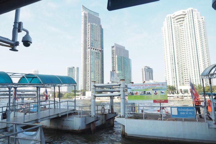 Přístaviště Čao Praja