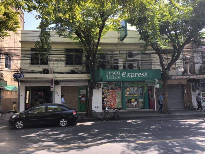 Tesco Lotus Bangkok