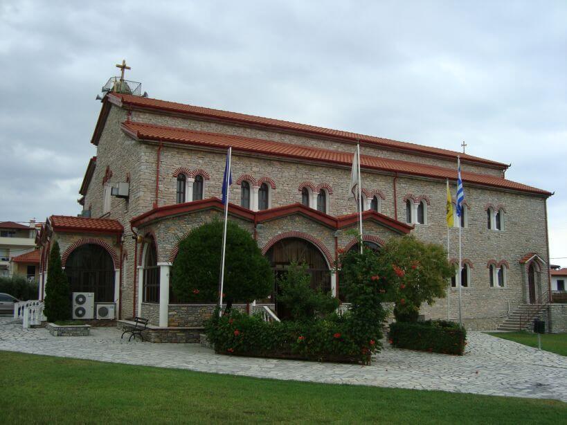 Leptokaria kostel