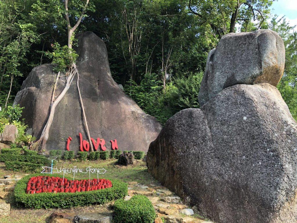 Valentine stone
